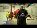 Хоккеисты «Алтая» начали тренировочный процесс в ледовом дворце «Динамо», 12.09.18 г. «Вести-Алтай»