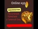 ЗАПИСАТЬСЯ kurs/ ☎ Справки по телефону 7953 927 6624 (WhatsApp)