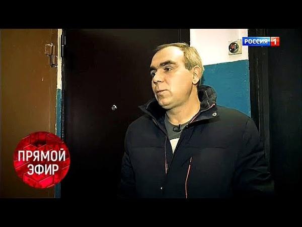 Живой труп требует вернуть квартиру Андрей Малахов Прямой эфир от 11 12 18