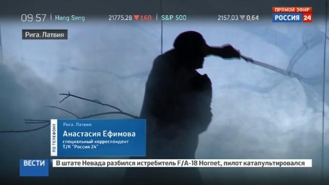 Новости на Россия 24 Барышников сыграет основоположника современного танца