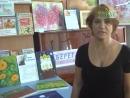 Тонус Новости Выставка картин и рисунков читателей библиотеки Берега нашей мечты в рамках фестиваля КрымБукФест 2018