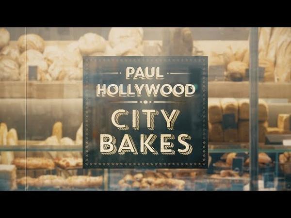 Пол Голливуд Выпечка в большом городе, Мадрид