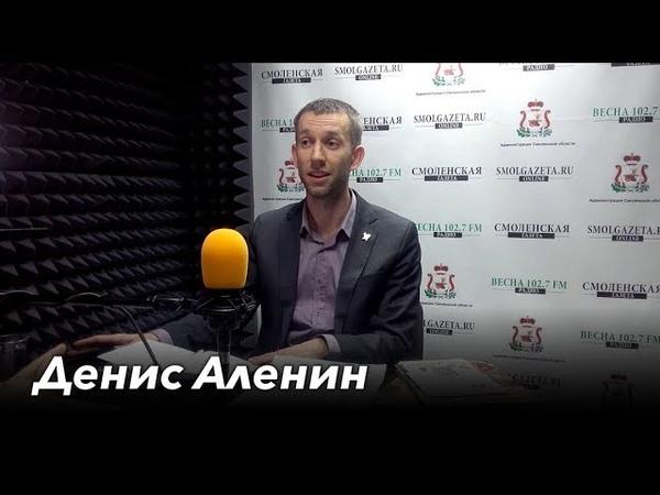 Денис Аленин про гастрономический туризм