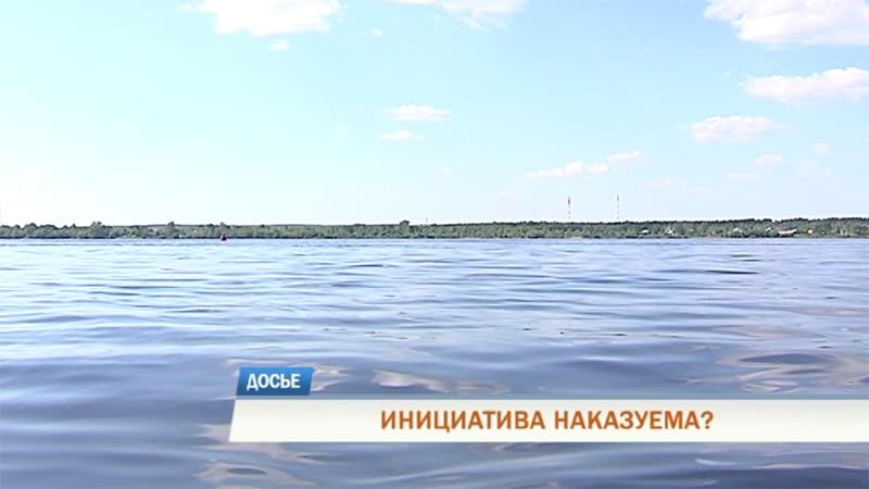 Инициатива наказуема: «доступный пляж» в Перми оказался под угрозой закрытия