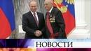 Владимир Путин вручил государственные награды деятелям разных сфер