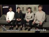 INTERVIEW | 12.10.18 | A.C.E @ NewShowBiz完全娛樂 interview in Taiwan