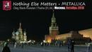 Nothing Else Matters (Metallica). Oleg Black-Russian / Pasha (R.i.M.)