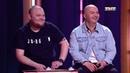 Импровизация Заур Байцаев и Михаил Стогниенко 4 сезон 19 выпуск 02 10 2018