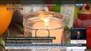 Новости на Россия 24 • Взрыв дома в Ижевске: обвиняемый слышал голоса и пытался заглушить их газом