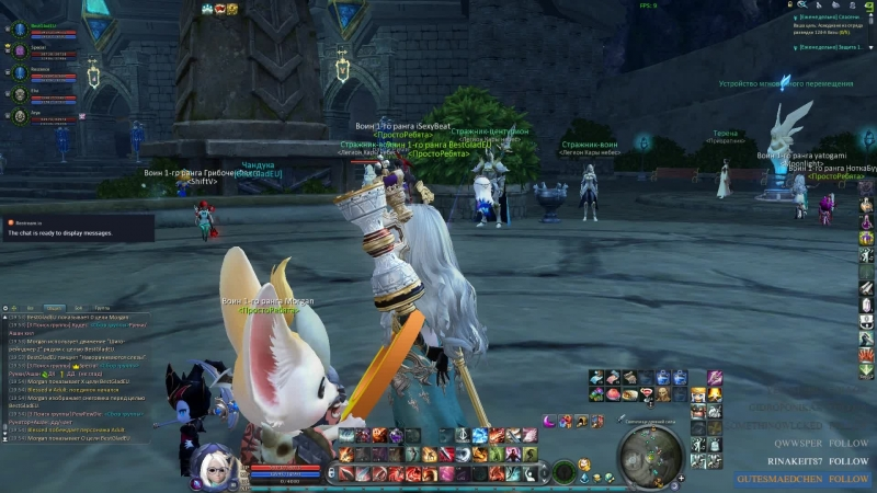 Aion 6.2 Chilling time