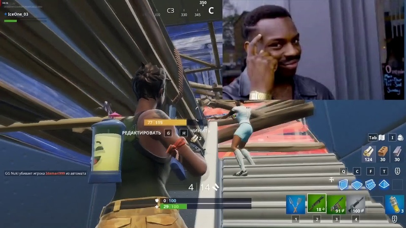 Top Five Aimbot For Fortnite Pc Circus - Mp3prohypnosis com