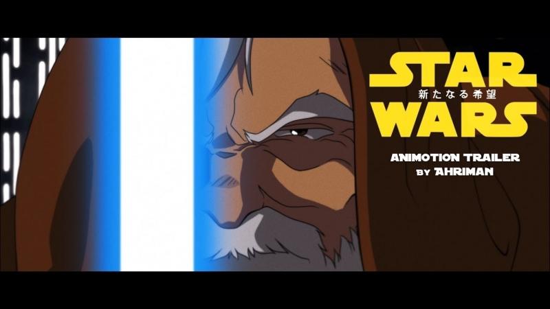 STAR WARS: A NEW HOPE Animotion Trailer by Dmitry Grozov aka Ahriman