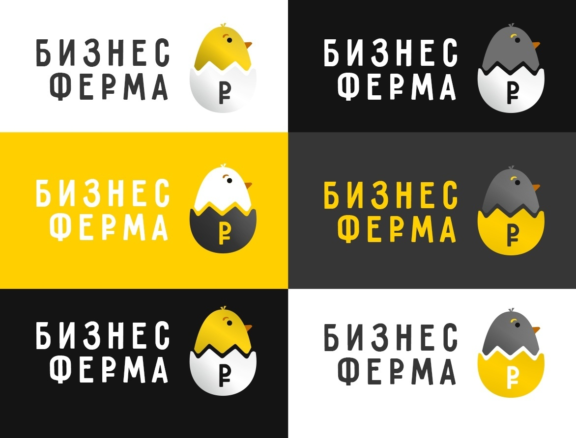 Афиша Калуга Бизнес- парник I 17 ноября, 14:00