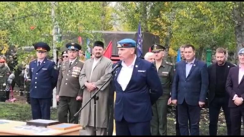 открытие памятника Маргелову г. Мелеуз