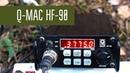 Q-MAC HF-90 и радиосвязь на 3.7 МГц с антенны диполь.