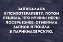 Евгения Грудяева фото #21