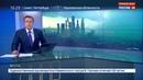 Новости на Россия 24 • Матч Спартак-2 – Динамо (Санкт-Петербург) был прерван из-за дождя
