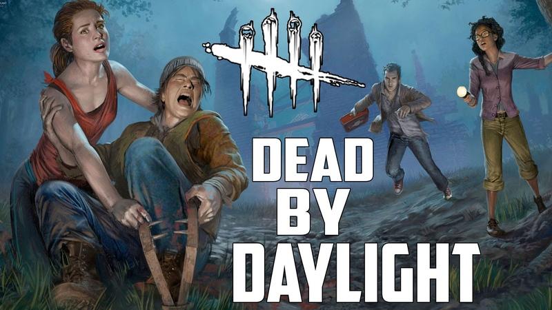 DEAD BY DAYLIGHT 4 | УБИВАЕМ МАНЬЯКА С ДРУЗЬЯМИ вебка