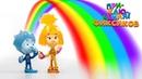Фиксики - Приключения фиксиков - Фиксики рисуют радугу