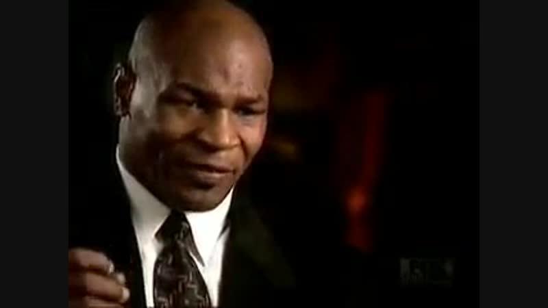 Майк Тайсон. По ту сторону славы (2003) Документальный фильм vk.com/oyama_mas