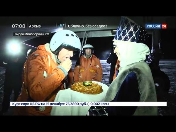 Ракетоносцы Ту-160 вернулись в Россию из Венесуэлы