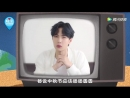 [VIDEO] 180922 И Бо для Mid-Autumn Festival Greetings