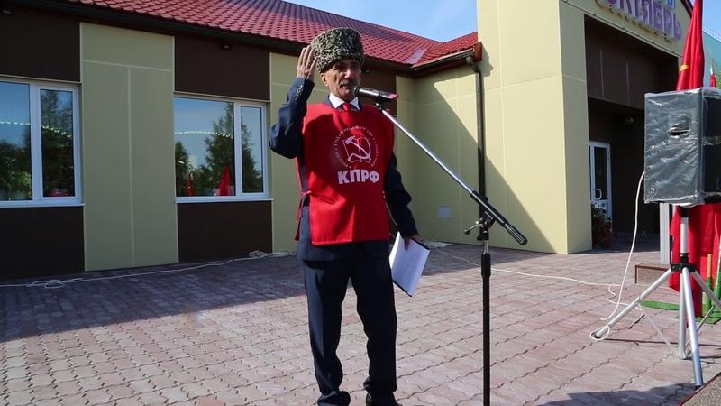 Покачи. 2 сентября. Выступление на митинге Жалауддина Абдуразакова