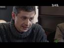 Тонкая Грань 7 серия детектив,криминальный сериал