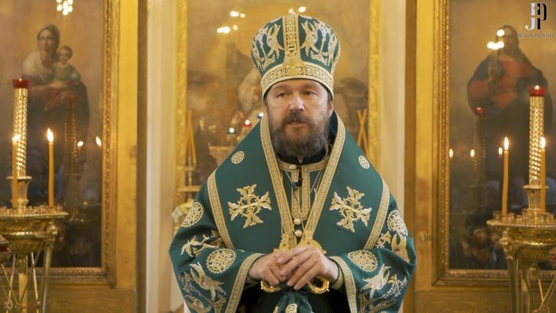 Проповедь митрополита Волоколамского Илариона в день Святой Троицы. 16.06.2019