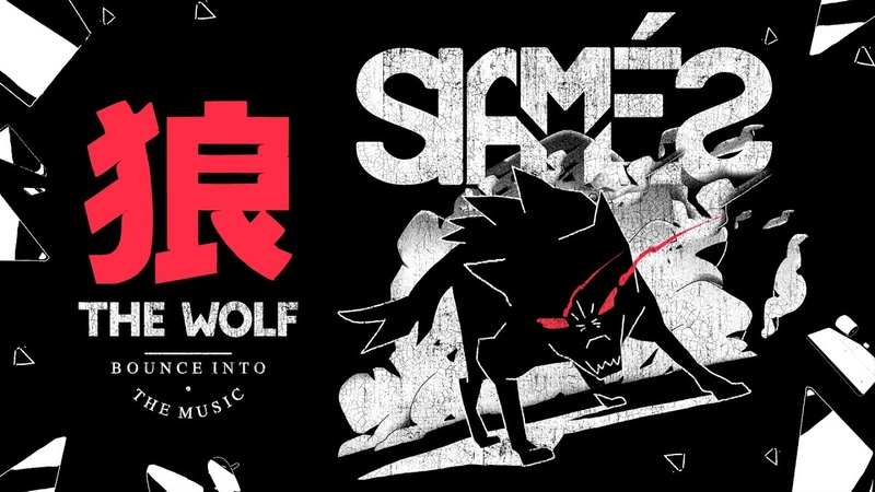 SIAMÉS The Wolf [Official Animated Music Video]