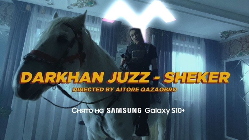Darkhan Juzz - Sheker (Official Music Video)