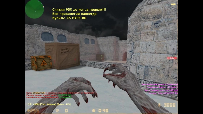 Территоря зомби[скидки %99] говно-зомби-сервер где у каждого 1-первого миниганы иджетпаки