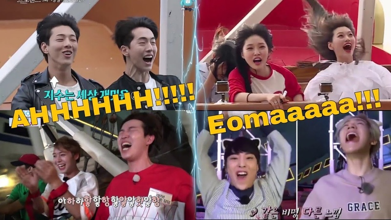 KPOP IDOLS Celebrities Rides Viking Try Not To Laugh Bts Exo Got7 Twice Wanna One MonstaX SJ etc