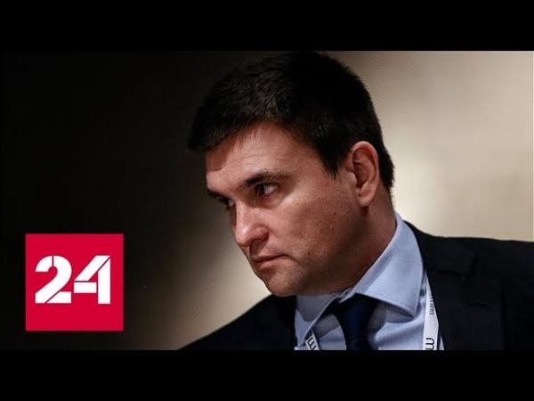Украина разрывает полсотни дипсоглашений с РФ и компромат на Зеленского 60 минут от 18 01 2019
