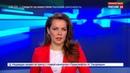 Новости на Россия 24 • Героя России Романа Филиппова похоронят 8 февраля в родном Воронеже