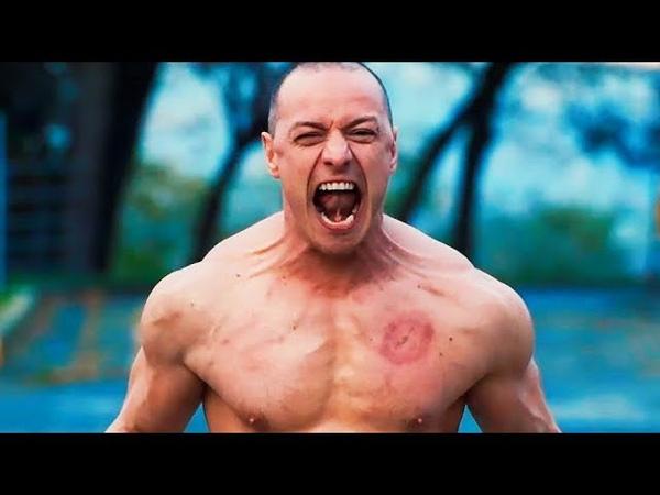 Фильм СТЕКЛО (2019) - Русский трейлер | В Рейтинге » Freewka.com - Смотреть онлайн в хорощем качестве