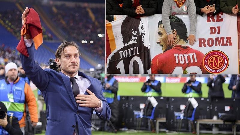 Francesco Totti entra nella *HALL OF FAME* - TRIBUTO pre partita e lacrime per il Capitano