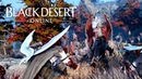 Black Desert Online - Drieghan Zone Official Overview
