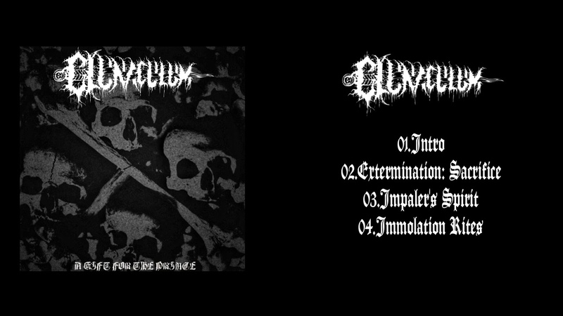 Clunaculum-A Gift for the Prince (Full Demo)