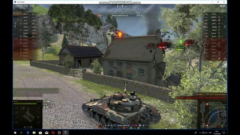 ЛБЗ Французский средний танк десятого уровня Bat.-Châtillon 25 t не хватило 1 пробития 👹👹👹👹👹
