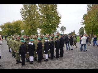 Посвящение в кадеты.Бресткая крепость-герой.Октябрь 2018