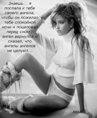 Маринка Гулюта, 15 августа , Житковичи, id103815707