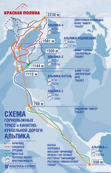 Схема трасс ГЛЦ Альпика-Сервис.