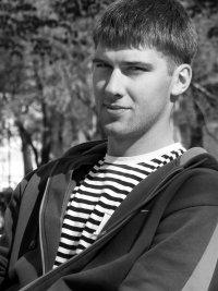 Максим Потетинов
