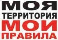 Masha Love, 25 апреля , Харьков, id36535166