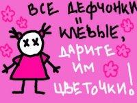 Девочка Конфеточка, 7 августа , Туймазы, id39587906