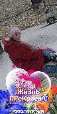 Диана Газизуллина, 22 марта 1997, Ишимбай, id51030656