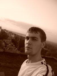 Максим Журавель, 7 августа , Днепродзержинск, id90638112