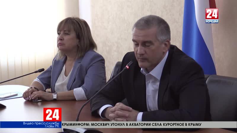 Глава Крыма Сергей Аксёнов представил коллективу министерства здравоохранения РК нового главу ведомства