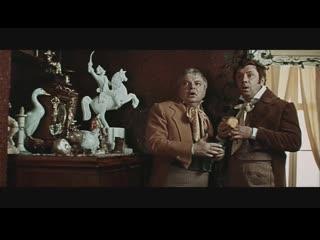 «Инкогнито из Петербурга» (1977) - комедия, реж Леонид Гайдай